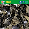 Good Grade Dried Black Fungus From Chinese