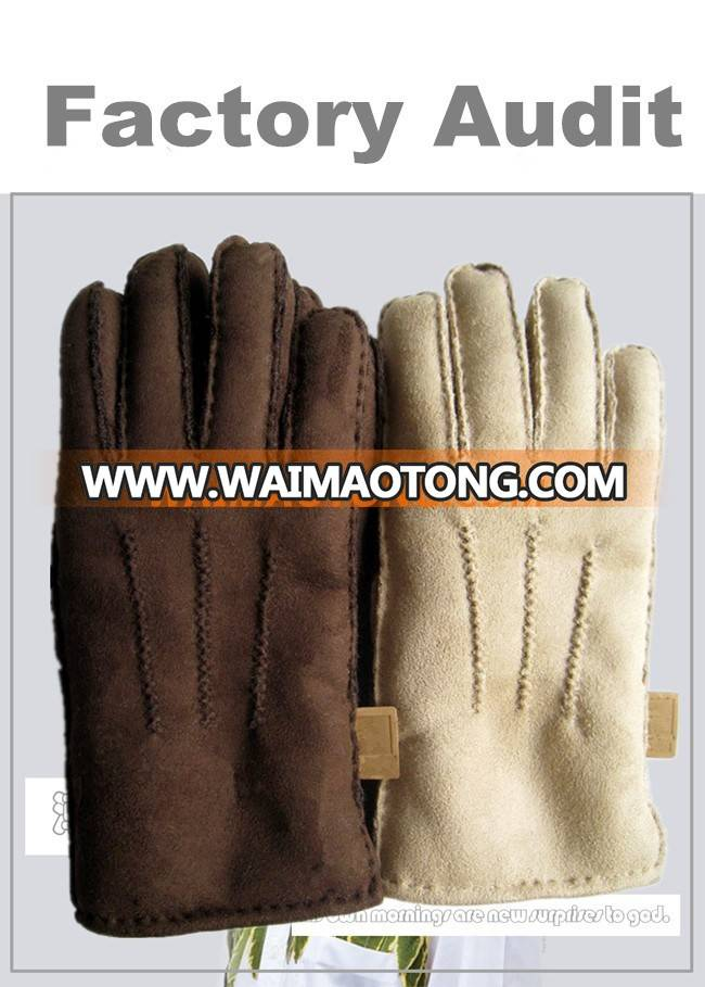 Fashion Suede Fabric Winter Leather Gloves for Women