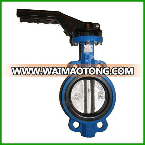 Lever Hand Rubber Seat Cast Iron Butterfly Valve