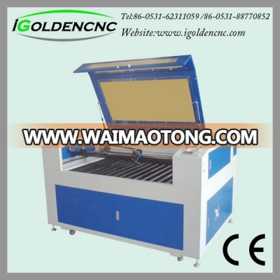 china factory hot sale laser engraving machine spare part