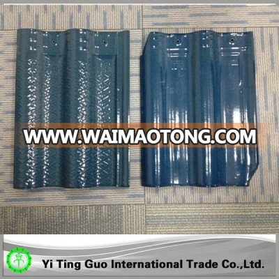 blue color ceramic roof tiles / whatsApp:+8615333762678