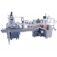 Automatic Mask Machine Fully Automatic Face Mask Machine For Sale