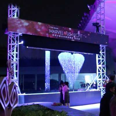 Led Light Dancing Water Digital Water Curtain