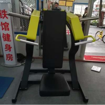 Plate Loaded Fitness equipment / Hammer strength gym machine / exercise body building equipment of s