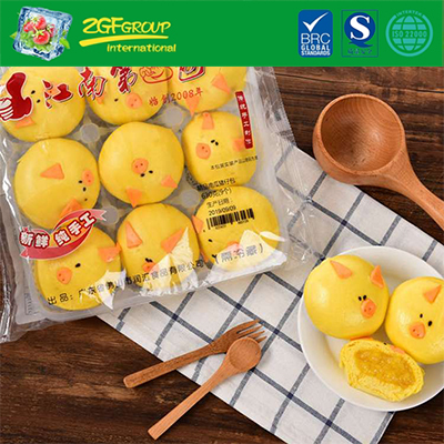 Wholesale Chinesetraditional  Frozen Food Pumpkin Piglet Bag Baozi For Breakfast