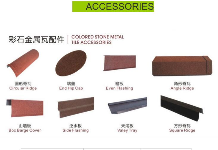 Colored Stone Metal Tile Accessories for Building