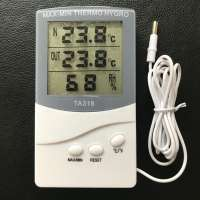 htc-1 indoor electronic hygrometer thermometer with Digital Large Display